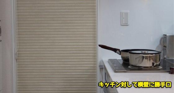 Katteguchi kentou 3
