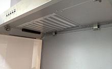 家は性能!キッチン換気扇のアクアスリットフィルター【i-Smart標準】