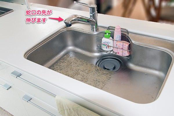 """""""i-Smartのキッチンシンク"""""""