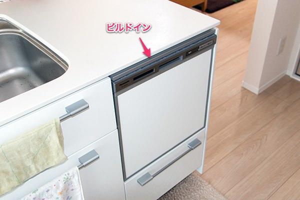 """""""i-Smartの食洗機"""""""