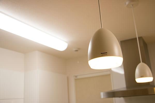 Kitchen light all