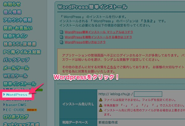 Wp lolipop start 6 1
