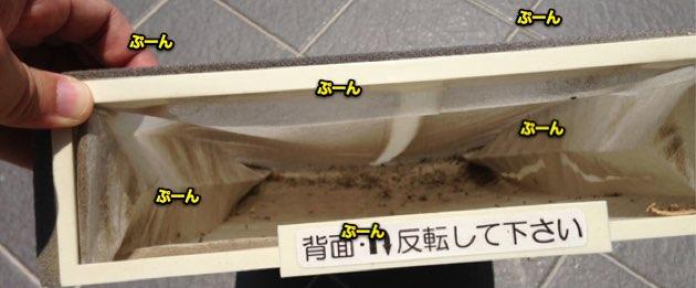 Mushibukuro