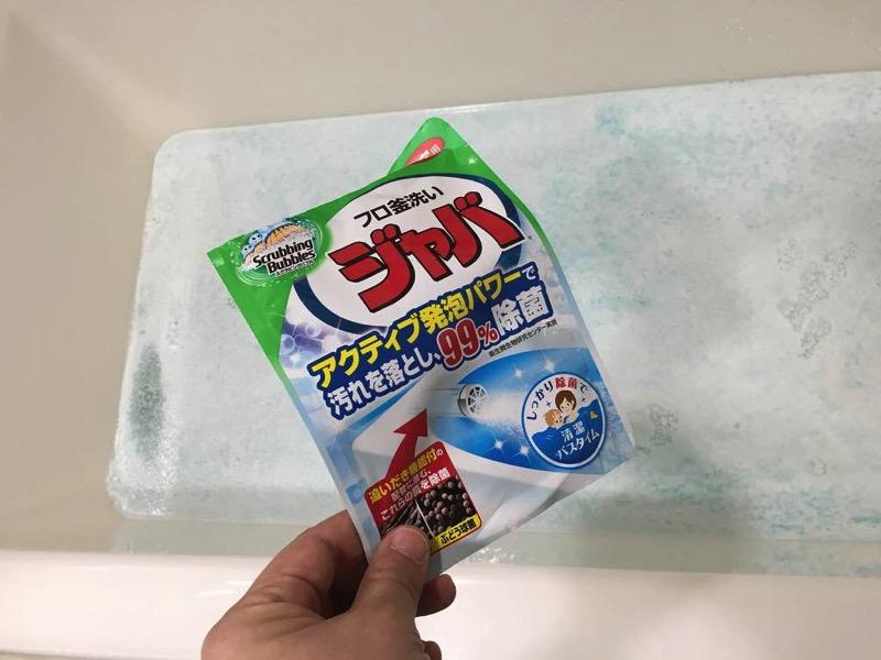 風呂釜洗いジャバの使い方と初めて洗浄した結果