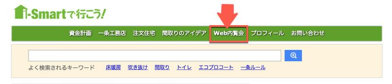 webpv-click