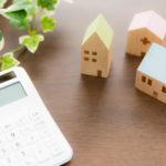連動型住宅ローンの検討